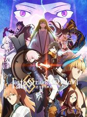 Fate/Grand Order -绝对魔兽战线巴比伦尼亚-
