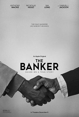 银行家2020