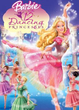 芭比公主之十二芭蕾舞公主