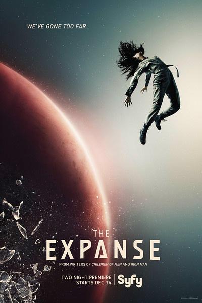 太空无垠第二季