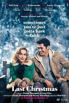 去年圣诞(爱情片)