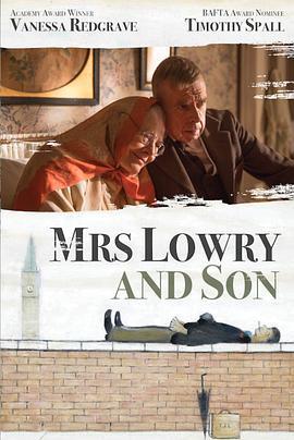 洛瑞太太和她的儿子