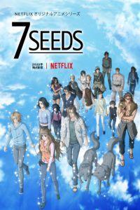 7SEEDS第二季(动漫)
