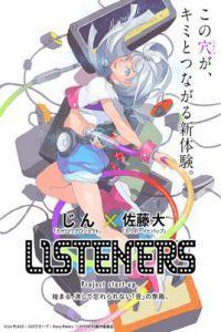 Listeners(动漫)