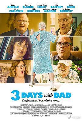和爸爸在一起的3天(喜剧片)