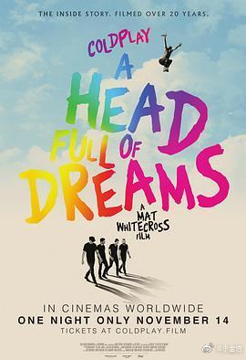 酷玩乐队:满脑子的梦想