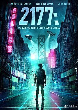 2177:骇入未来(科幻片)