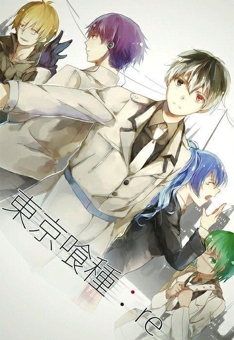东京食尸鬼第三季