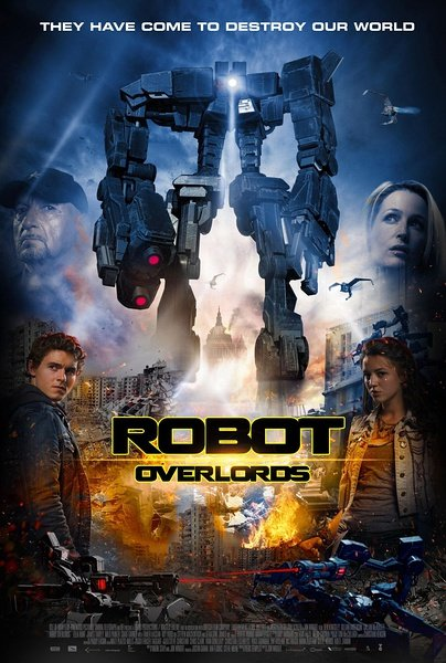 机器人帝国
