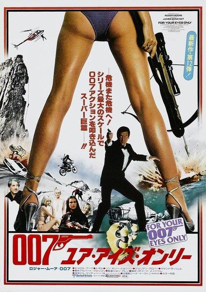 007:最高机密