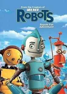 机器人历险记