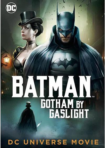 蝙蝠侠:煤气灯下的哥谭
