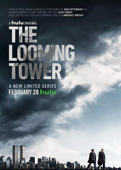 巨塔杀机第一季
