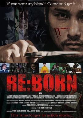 重生 RE:BORN