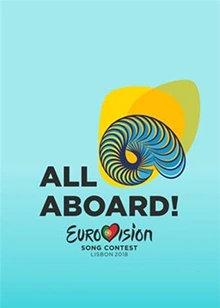 欧洲歌唱大赛