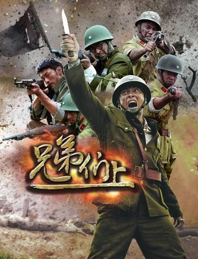 长沙保卫战第二部