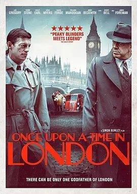 伦敦往事的海报