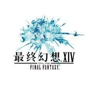 最终幻想14微博照片