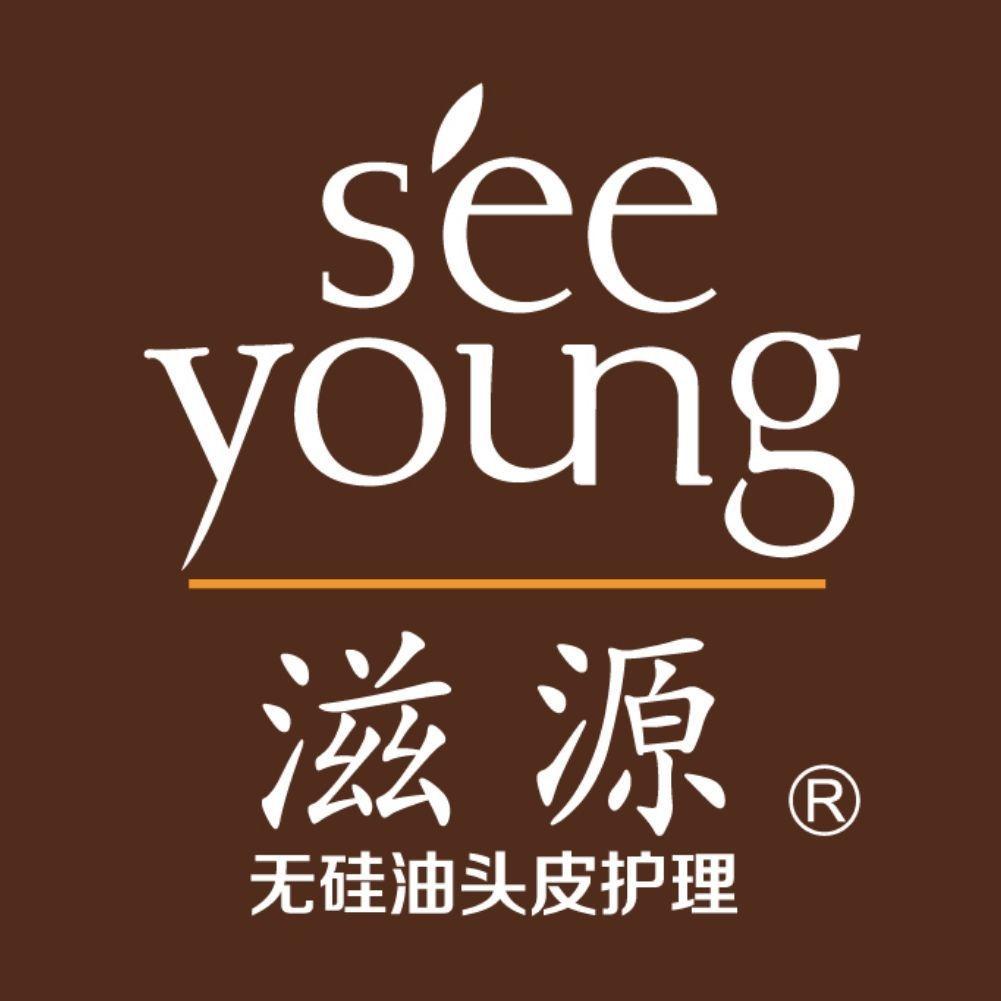 滋源seeyoung,香港环亚集团旗下无硅油洗护品牌。 无硅油天然头皮护理,让头皮头发真正实现由内而外的健康美丽。 无硅油、不刺激,滋源。