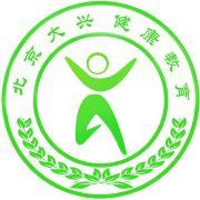北京大兴健康教育