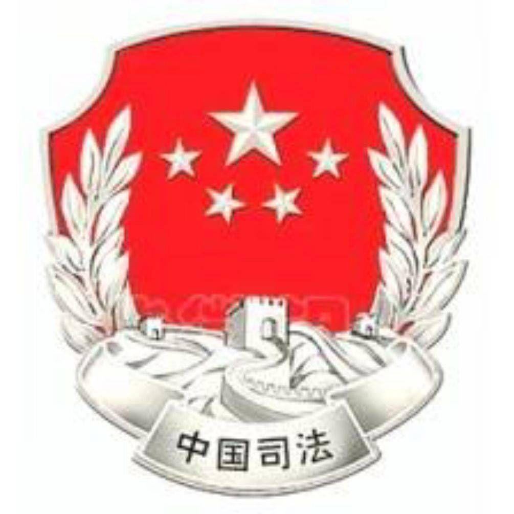 南京市鼓楼区司法局官方微博