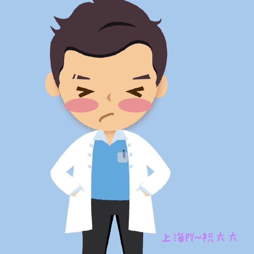上海医美口腔门诊部