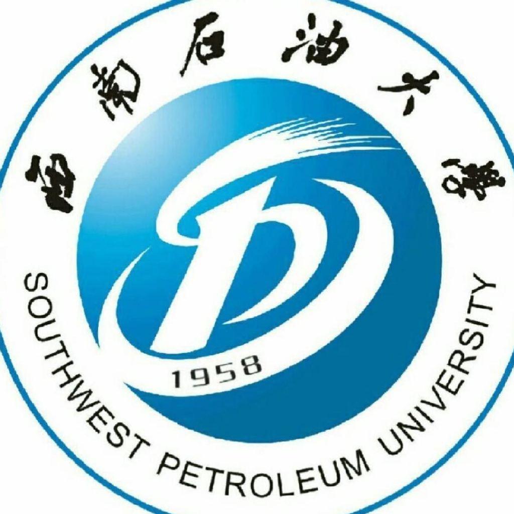 """西南石油大学是新中国创建的第二所石油本科院校,2017年9月入选为国家首批""""双一流""""世界一流学科建设高校。招生咨询电话028-83032224。"""