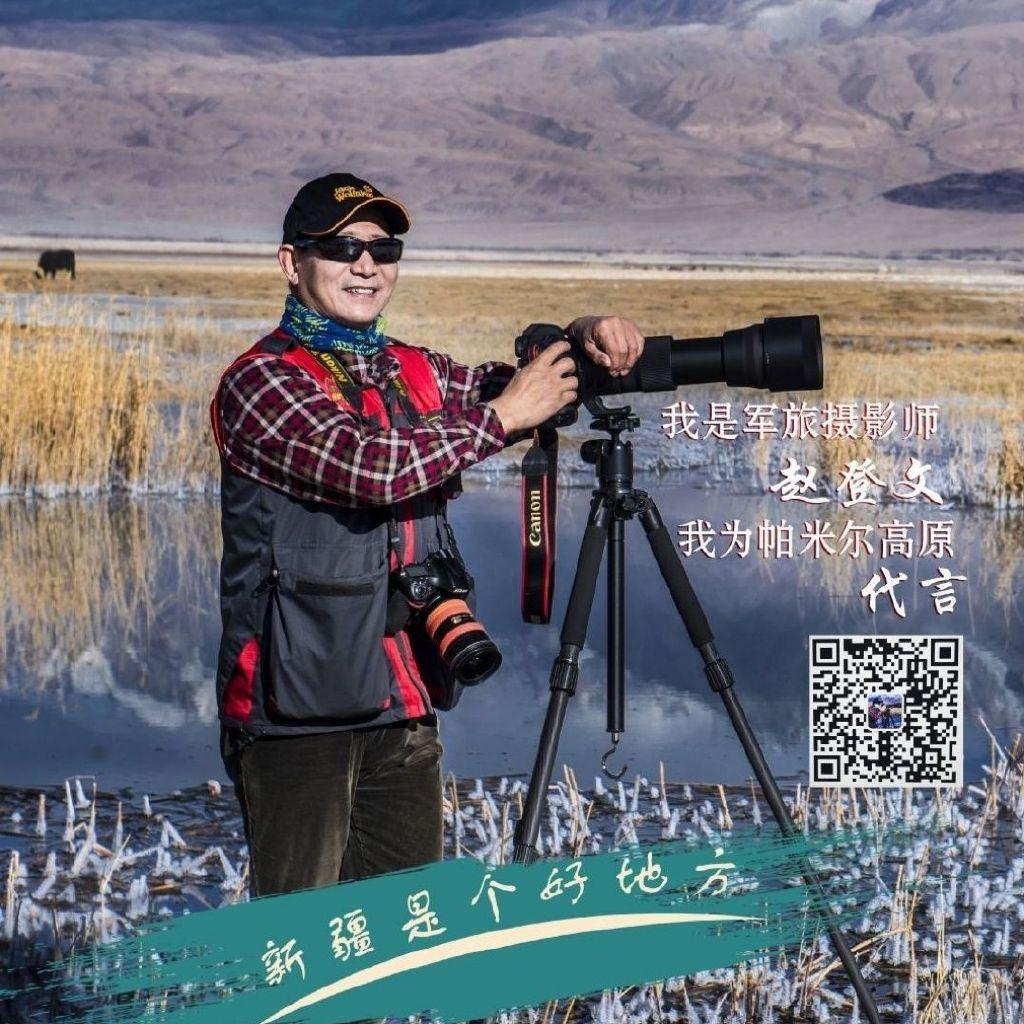 国家高级摄影师,中国摄影家协会、中国民俗摄影家协会员。获国际内摄影大赛金、银、铜优秀奖300百多个,第7、8、9届国际人类贡献奖获得者。