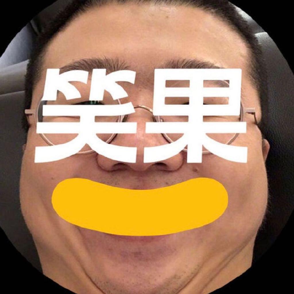笑果官方bot