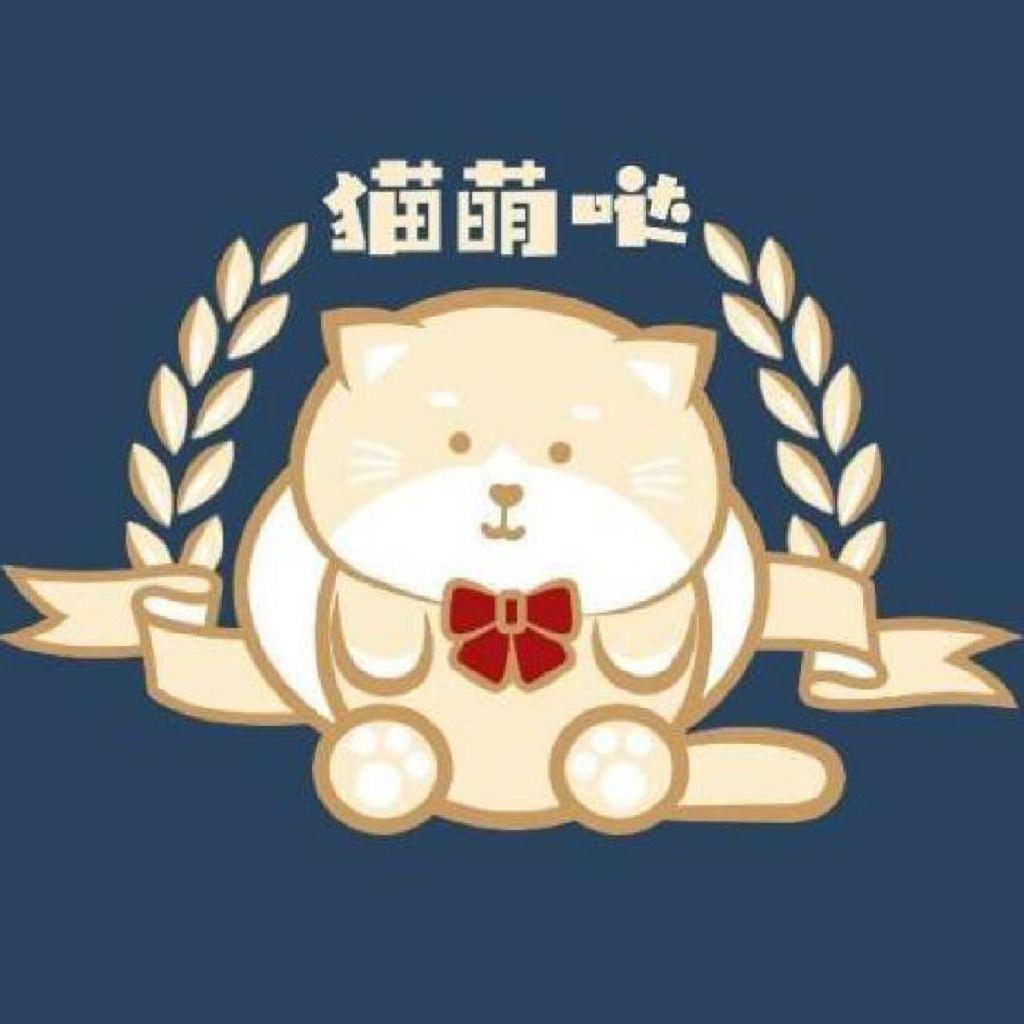 猫萌哒格裙