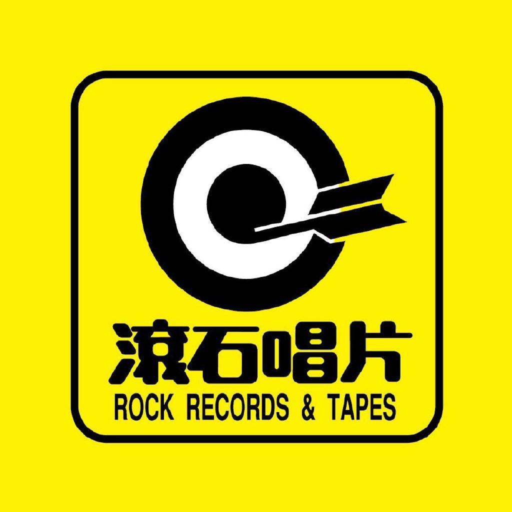 滾石唱片RockRecords