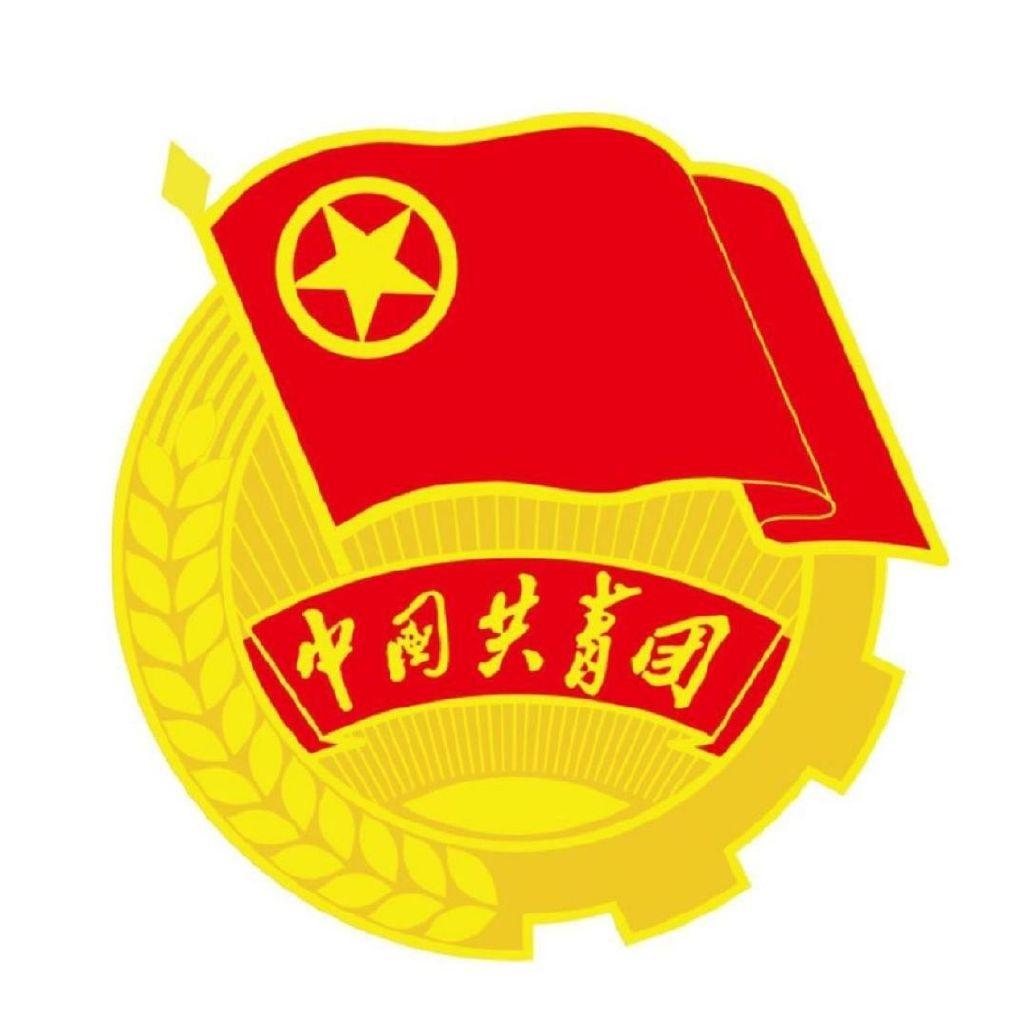 青海西宁共青团