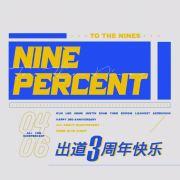 小林not小零
