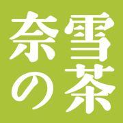 奈雪的茶Nayuki