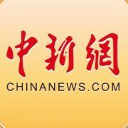 中国新闻网微博照片