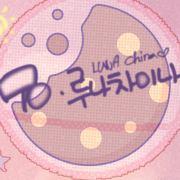 善歌怜舞Luna中文首站
