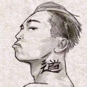 Sup_老道