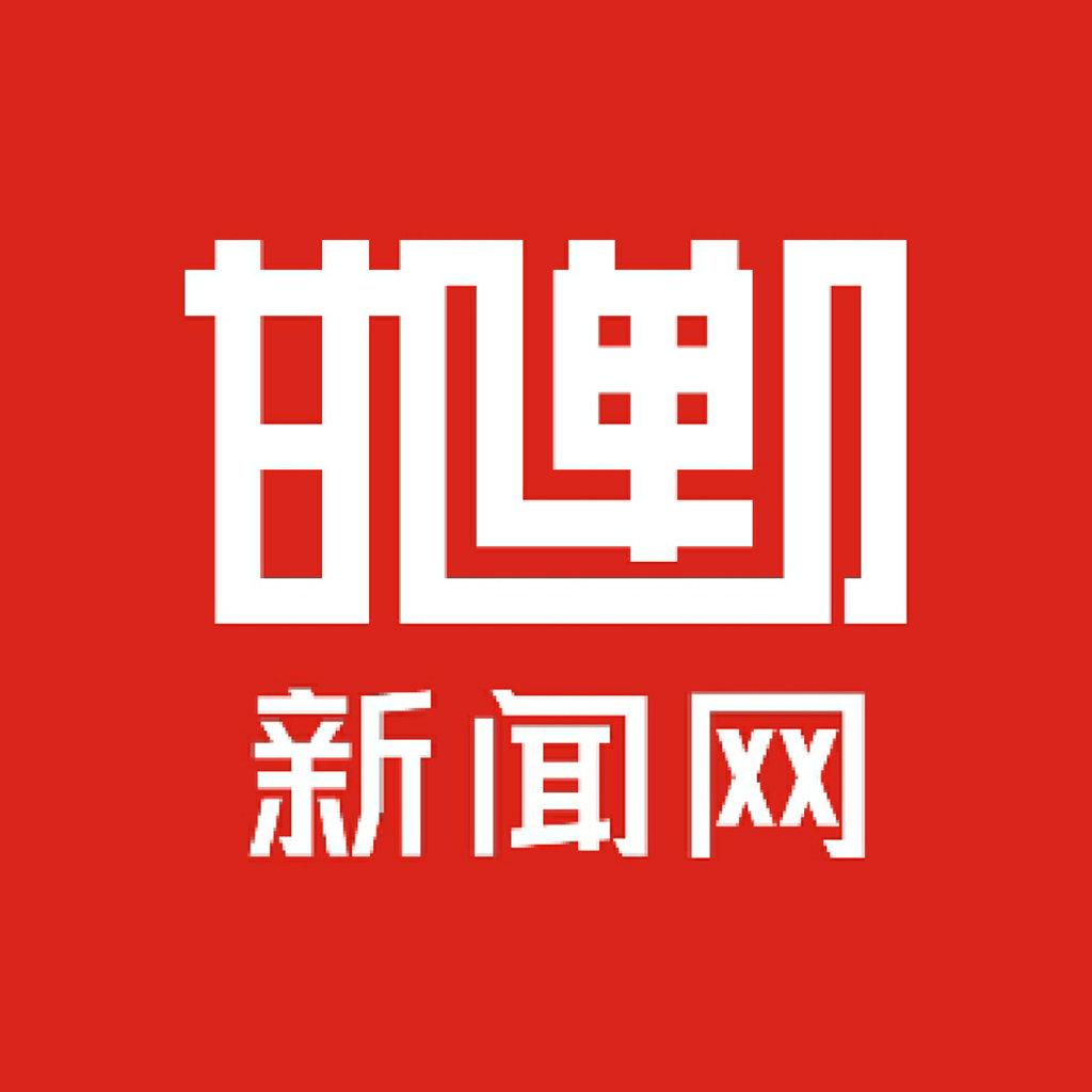 邯郸新闻网由邯郸日报社主管主办。
