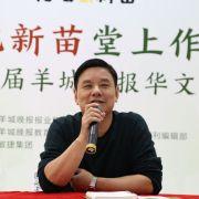 杨克的blog