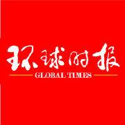 环球时报微博照片