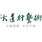 北京大道行画室微博照片