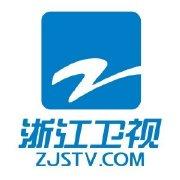 浙江卫视中国蓝