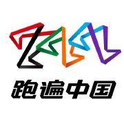 跑遍中国线上马拉松系列赛微博照片