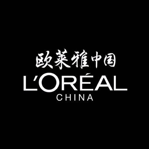 欧莱雅中国