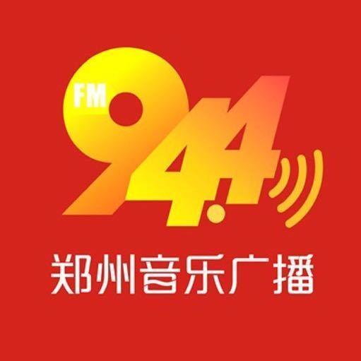 郑州音乐 美丽郑州  FM94.4 郑州音乐广播