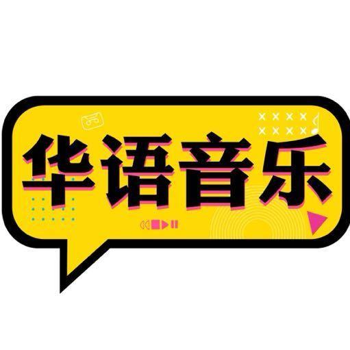 资讯精选丨独家演出消息丨数据榜单丨随手安利丨经常送票