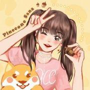 PineconeSana中文首站