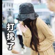 Dear-LEOJane浪九阿i微博照片