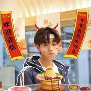年年有余火锅店微博号照片