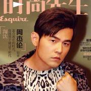时尚先生Esquire